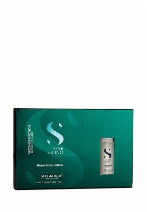 Лосьон для волос Alfaparf Milano восстанавливающий, SDL R REPARATIVE LOTION, 6 ампул по 13 мл. Цвет: белый
