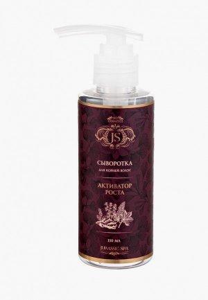 Сыворотка для волос JS bio cosmetics корней Активатор роста 150 мл. Цвет: бордовый