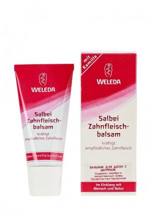 Гель для десен Weleda с шалфеем, серебром и лекарственными травами 30 мл
