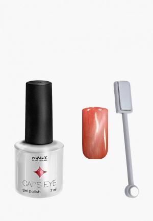 Набор для ухода за ногтями Runail Professional магнит и Гель-лак Cat's eye серебристый блик, цвет: Сомалийская кошка. Цвет: коралловый