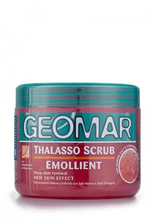 Скраб для тела Geomar Смягчающий с гранулами клубники 600 гр. Цвет: белый
