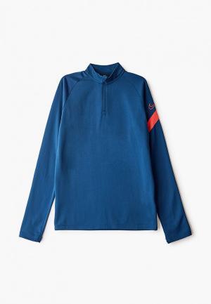 Олимпийка Nike Y NK DRY ACDPR DRIL TOP. Цвет: синий