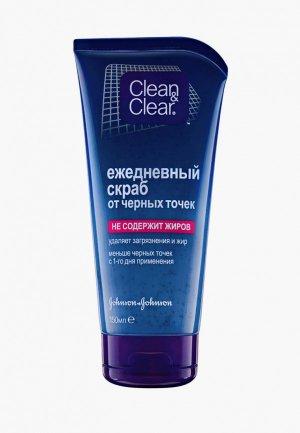Скраб для лица Clean & Clear от черных точек, 150 мл. Цвет: прозрачный