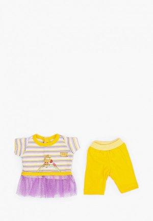 Одежда для куклы Карапуз Зебра в клеточку, 40-42 см. Цвет: разноцветный