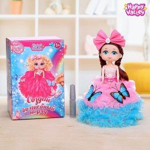 Кукла Happy Valley