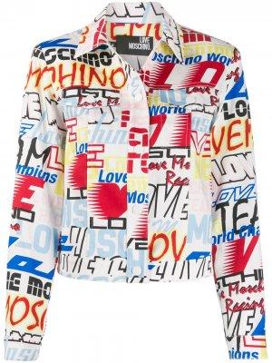 Джинсовая куртка с логотипом Love Moschino. Цвет: белый