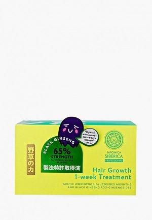 Сыворотка для волос Natura Siberica концентрат роста, 7x10 мл. Цвет: прозрачный