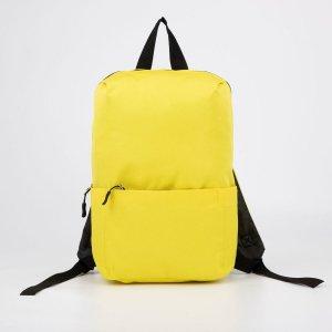 Рюкзак, отдел на молнии, наружный карман, цвет жёлтый TEXTURA