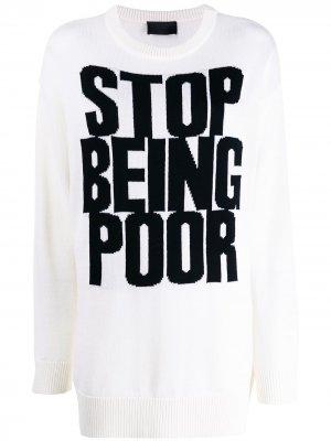 Джемпер Stop Being Poor Philipp Plein. Цвет: белый