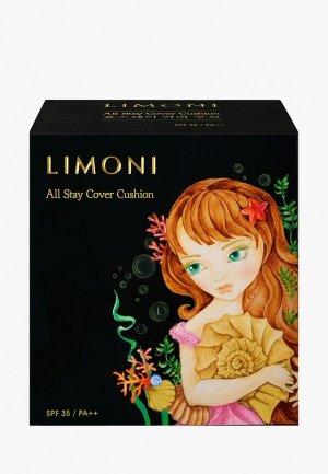 Кушон для лица Limoni Тональный флюид All Stay Cover Cushion SPF 35 / PA++ Sea Princess, 01 Light. Цвет: бежевый