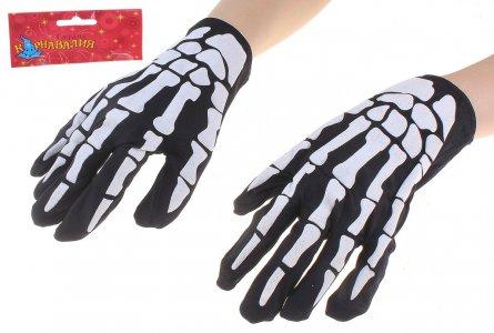 Прикол перчатки Страна Карнавалия