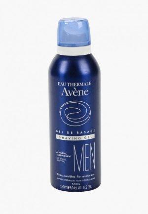 Гель для бритья Avene 150 мл. Цвет: прозрачный