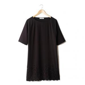 Платье с рукавами до локтей GAT RIMON. Цвет: экрю