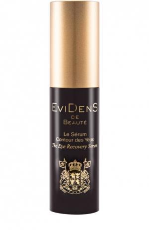 Питательная сыворотка для контура глаз EviDenS de Beaute. Цвет: бесцветный