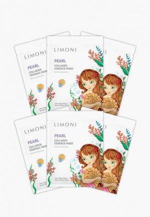 Набор масок для лица Limoni с жемчужной пудрой и коллагеном, 6 шт.. Цвет: белый