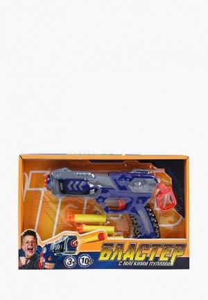 Игрушечное оружие Играем Вместе Бластер с мягкими пулями, 23х13 см. Цвет: разноцветный