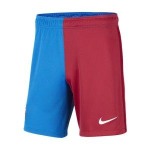 Мужские футбольные шорты из домашней/выездной формы ФК «Барселона» 2021/22 Stadium - Синий Nike