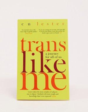 Книга Trans like me-Мульти Books