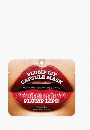 Сыворотка для губ Kocostar 7 капсул, Plump Lip Capsule Mask Pouch. Цвет: прозрачный