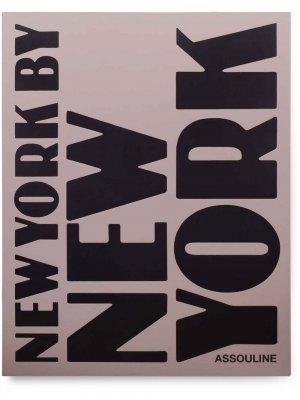 Книга New York by Assouline. Цвет: as sample