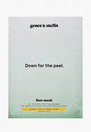 Носки для педикюра Grace and Stella с ароматом лимона, 2 пары. Цвет: прозрачный