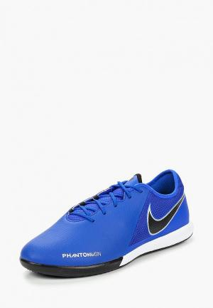 Бутсы зальные Nike PHANTOM VSN ACADEMY IC. Цвет: синий