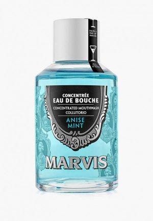 Ополаскиватель для полости рта Marvis Мята и Анис 120 мл.. Цвет: голубой