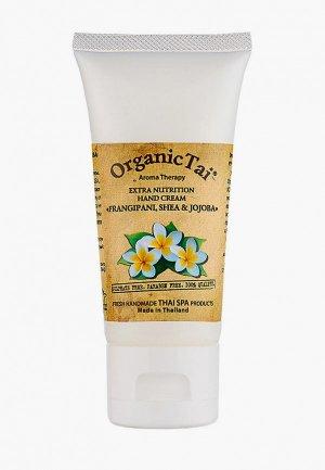 Крем для рук Organictai 60 мл. Цвет: белый