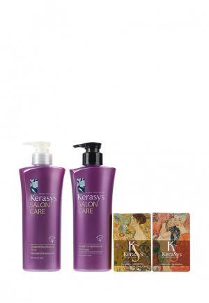 Набор для ухода за волосами Kerasys Выпрямление №5 (шампунь 470 гр + кондиционер мыло 2 шт)