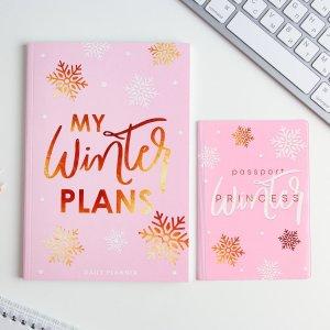 Набор обложка на паспорт и ежедневник а5 80 л my winter plan ArtFox