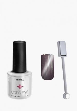 Набор для ухода за ногтями Runail Professional магнит и Гель-лак Cat's eye серебристый блик, цвет: Нибелунг, Nebel. Цвет: серебряный