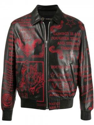 Куртка Rodeo с вышивкой Versace. Цвет: черный