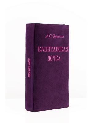 Клатчи Анна Чапман. Цвет: фиолетовый