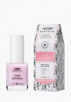 Средство для ногтей и кутикулы Berenice омолаживающее с амино-кислотами / Time reverse, 15 г. Цвет: розовый