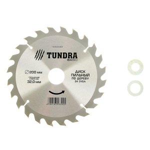 Диск пильный по дереву tundra, быстрый рез, 200 х 32 мм, 24 зуба + кольца 20/32, 16/32 TUNDRA