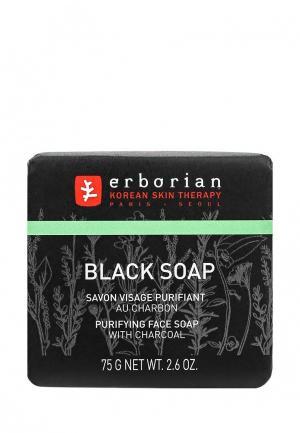 Мыло для лица Erborian с углем, 75 г. Цвет: прозрачный