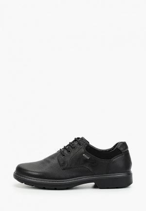 Туфли Ara с увеличенной полнотой К. Цвет: черный