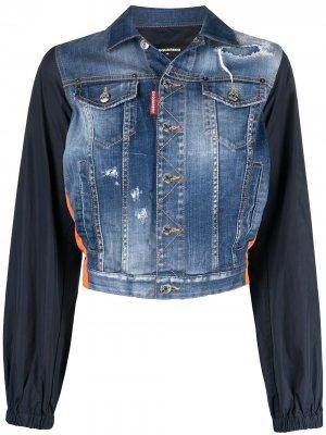 Укороченная джинсовая куртка с полосками Dsquared2. Цвет: синий
