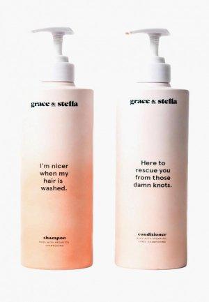 Набор для ухода за волосами Grace and Stella шампунь+кондиционер с маслом арганы, 2*250 мл. Цвет: белый