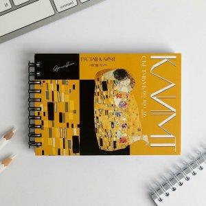 Скетчбук горизонтальный а6, 60 листов ARTLAVKA