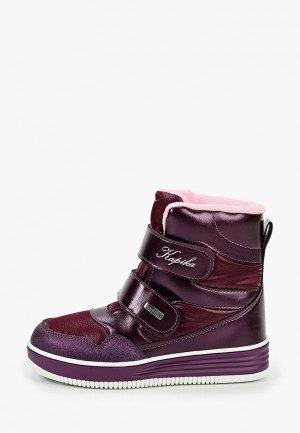 Ботинки Kapika. Цвет: фиолетовый