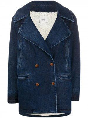 Двубортное пальто оверсайз Alysi. Цвет: синий