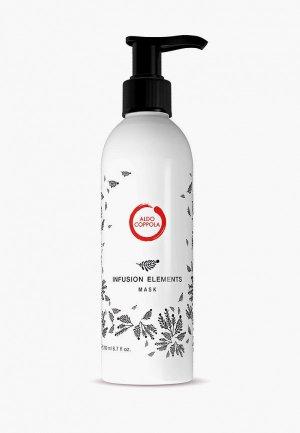 Маска для волос Aldo Coppola окрашенных 200 мл. Цвет: белый