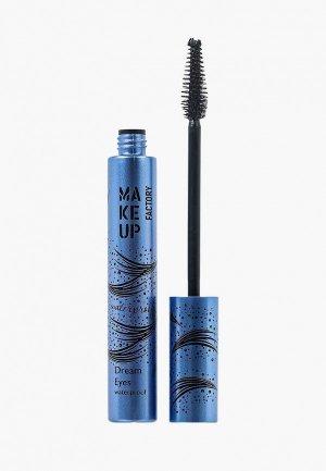 Тушь для ресниц Make Up Factory водостойкая с эффектом кукольных Dream Eyes waterproof т.01 черный, 12 мл. Цвет: черный