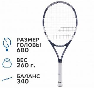 Ракетка для большого тенниса Pulsion 105 Babolat. Цвет: синий