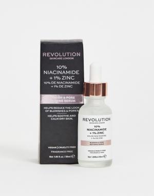 Сыворотка для сужения пор Skincare Revolution