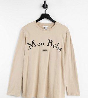 Лонгслив с надписью Mon Bebe Maternity-Светло-бежевый Topshop