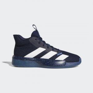 Баскетбольные кроссовки Pro Next 2019 Performance adidas. Цвет: белый
