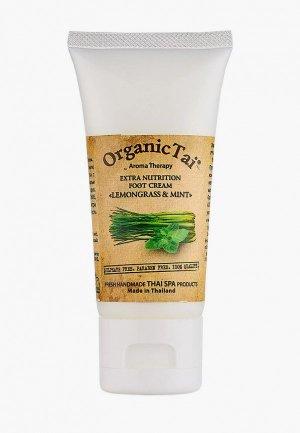 Крем для ног Organictai 60 мл. Цвет: белый