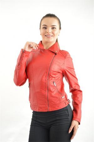 Куртка Gaudi. Цвет: красный